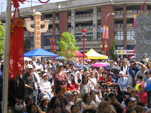 7th Vancouver Chinatown Festival